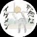 yu-niri